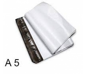 Кур'єрський пакет 190 × 250 А5 - 0.5кг  (1000 шт.)